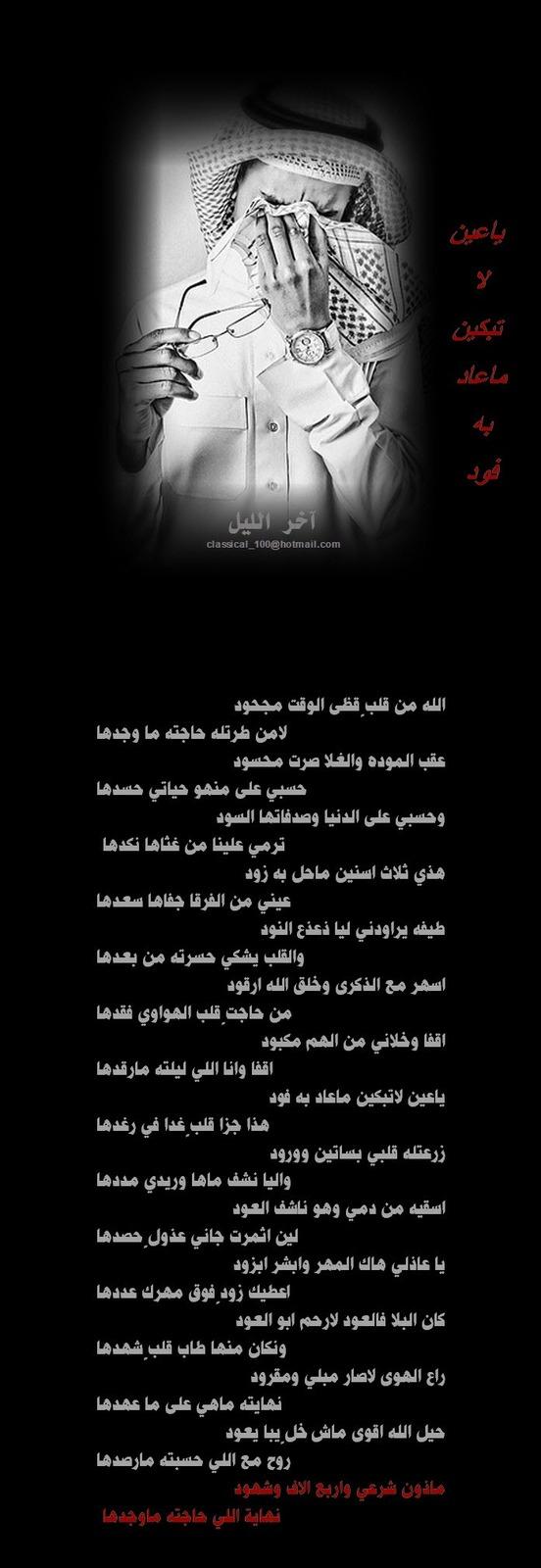 مجموعة صور لل بيت شعر مدح قصيره
