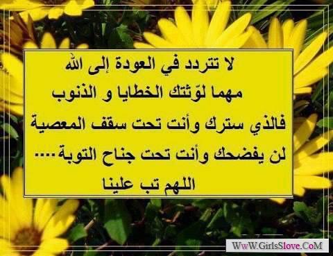 photolovegirl.com136975885743.jpg