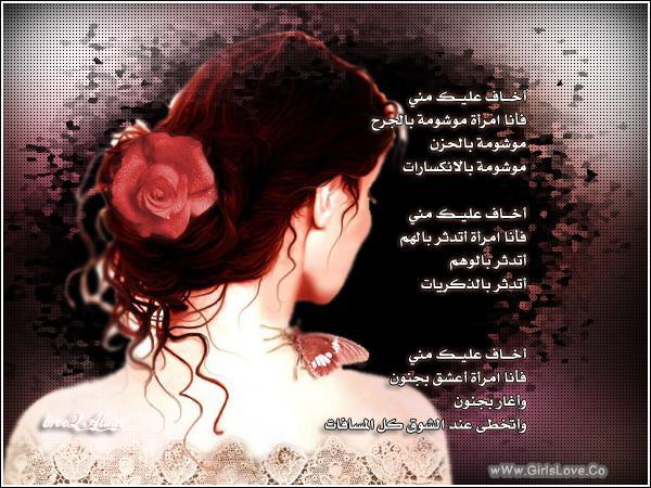 photolovegirl.com1374191375491.jpg