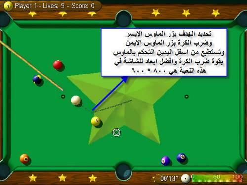 photolovegirl.com1375197959593.jpg