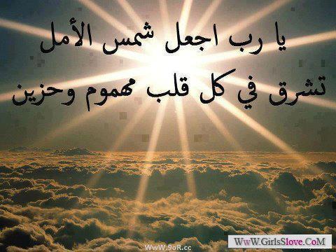 photolovegirl.com1369758857342.jpg