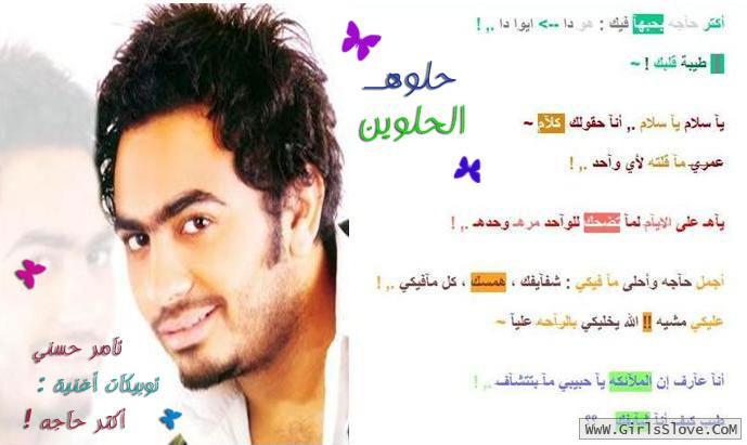 photolovegirl.com1371844364631.jpg
