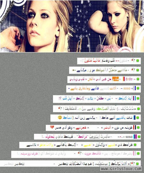 photolovegirl.com1371948219631.jpg