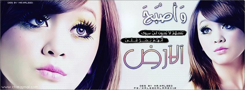 beautiful_facebook_covers_42.jpg
