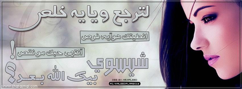 beautiful_facebook_covers_23.jpg
