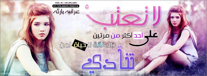 beautiful_facebook_covers_22.jpg
