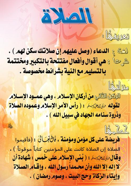almastba.com_1381441017_694.jpg