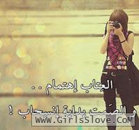 photolovegirl.com1372355264381.jpg