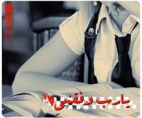photolovegirl.com1372372742861.jpg
