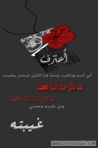 photolovegirl.com1372544901661.jpg