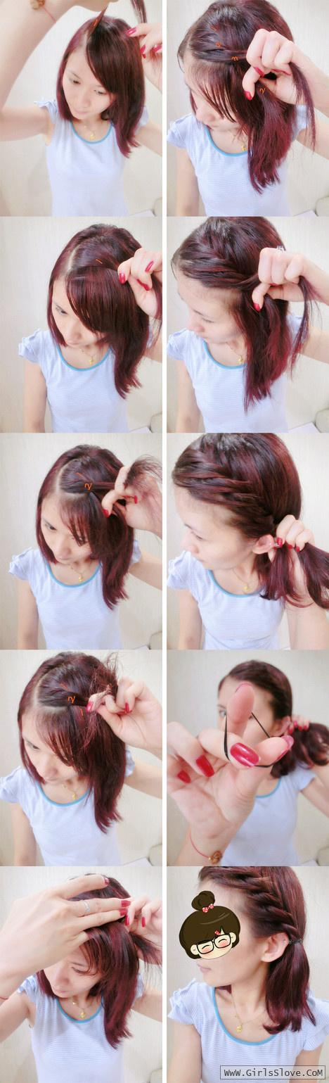 photolovegirl.com137254516856.jpg