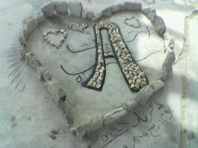 photolovegirl.com137259559891.jpg