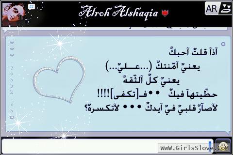 photolovegirl.com1372601910821.png