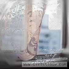 photolovegirl.com1372645522161.jpg