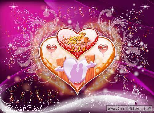 photolovegirl.com1372672421977.jpg
