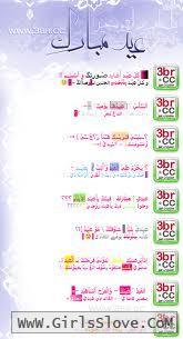 photolovegirl.com1372854652591.jpg