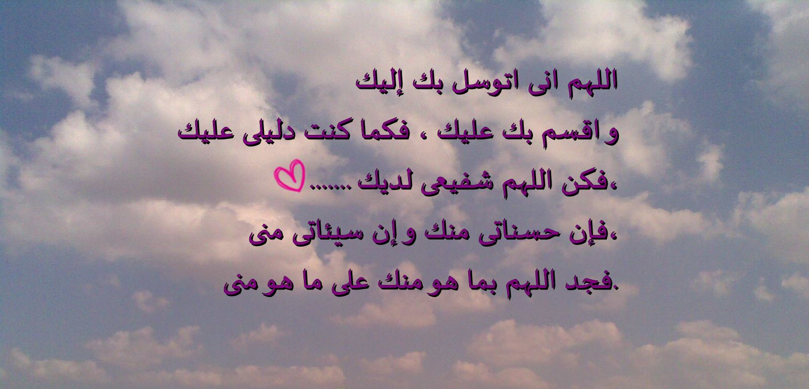 اغلفه ادعيه دينيه للفيس بوك 2019 كفرات اسلاميه جديده 2019