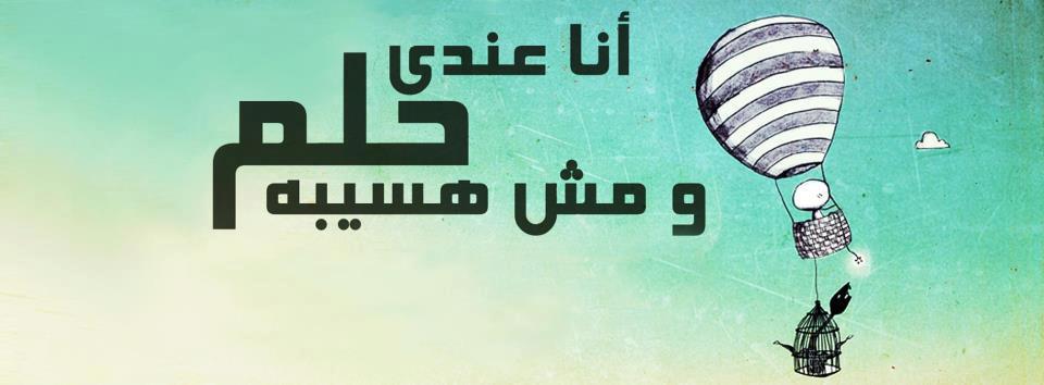 غلاف خليها ع الله 2019 كفرات دينيه للفيس بوك 2019