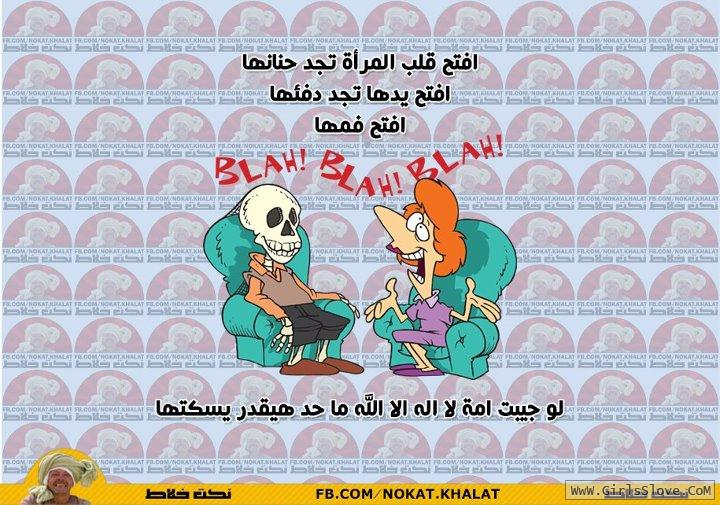 photolovegirl.com1373125982011.jpg