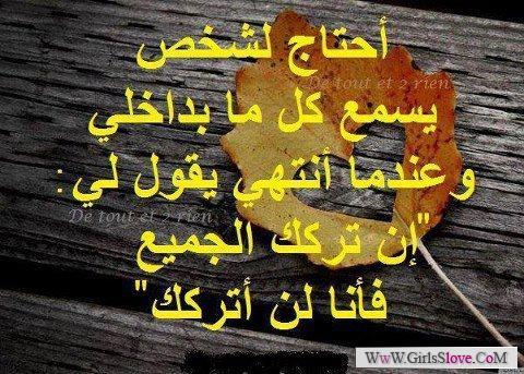 1369603651468.jpg