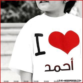 خلفيات بلاك بيرى اسم احمد 2020 Backgrounds Ahmed Name منتديات