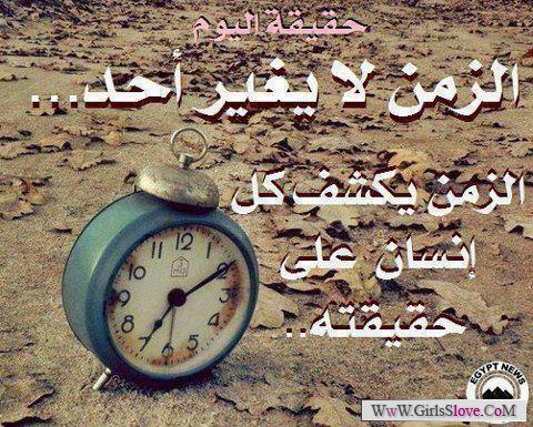 1369604679669.jpg