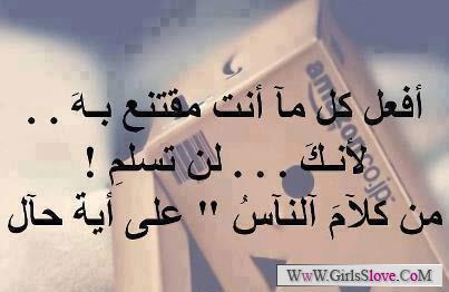 1369604679575.jpg