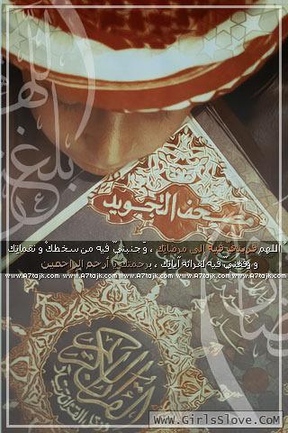 photolovegirl.com1373515389599.jpg
