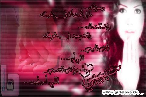 photolovegirl.com13738613206.jpg