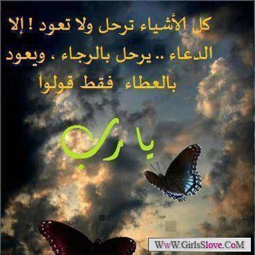 photolovegirl.com1369758857627.jpg