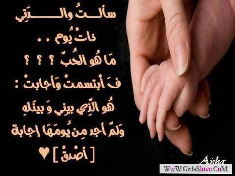photolovegirl.com13697588577812.jpg