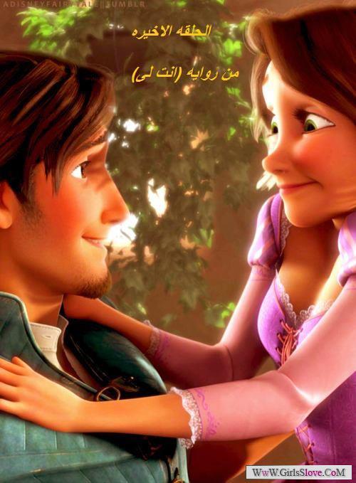 photolovegirl.com1369765901837.jpg