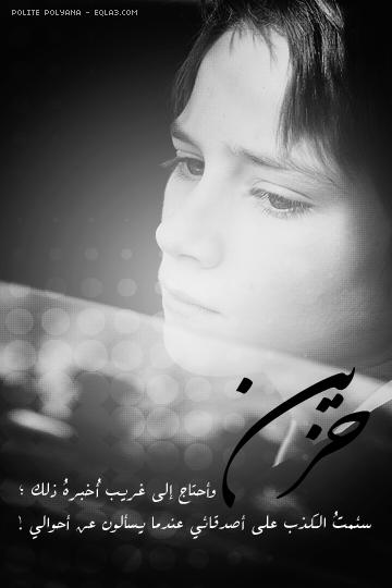 photolovegirl.com1374956707127.png