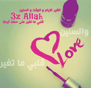photolovegirl.com1370459053973.jpg