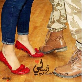 photolovegirl.com1370459053984.jpg