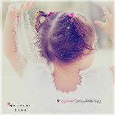 photolovegirl.com13704590540410.jpg