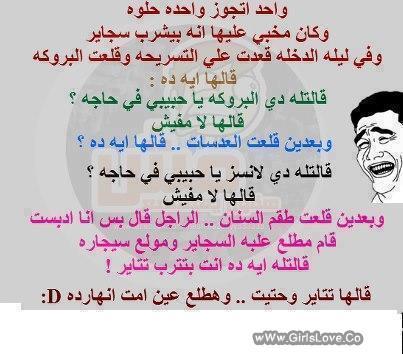 photolovegirl.com1376772347574.jpg