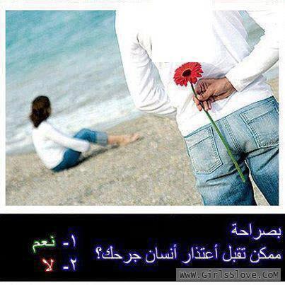 photolovegirl.com1370523219564.jpg