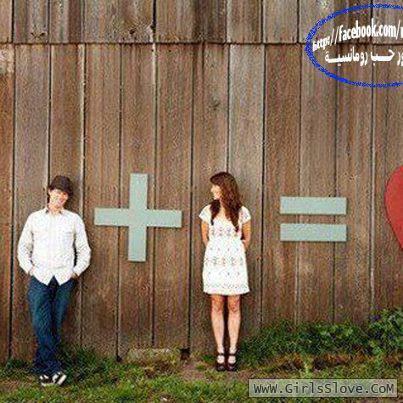 photolovegirl.com1370524066992.jpg