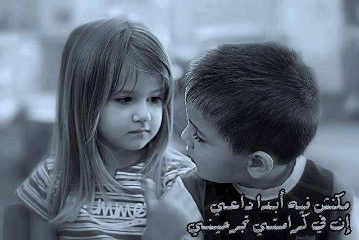 photolovegirl.com1370526641444.jpg