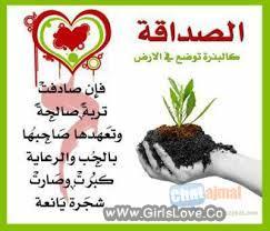 photolovegirl.com1376952266923.jpg