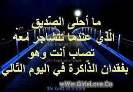 photolovegirl.com1376952267068.jpg