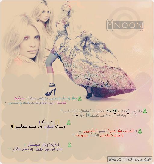 photolovegirl.com137078552132.jpg