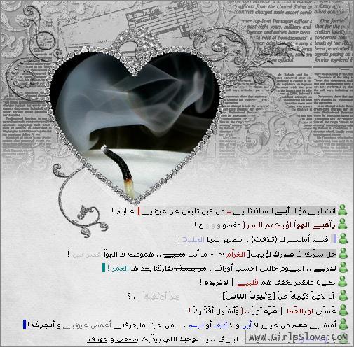 photolovegirl.com1370785870973.jpg