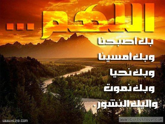 photolovegirl.com1370788490992.jpg