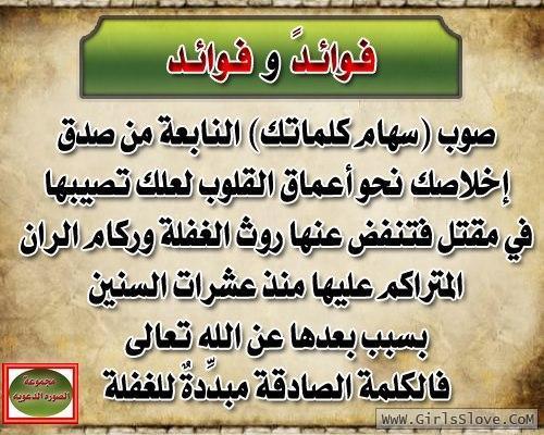 photolovegirl.com1370788491165.jpg