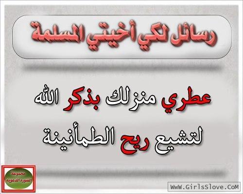 photolovegirl.com1370788491227.jpg