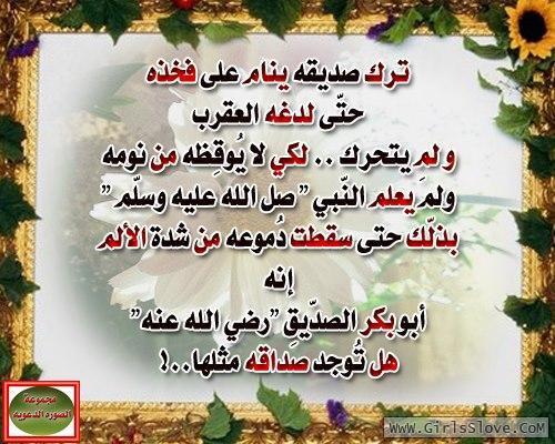 photolovegirl.com1370788491248.jpg