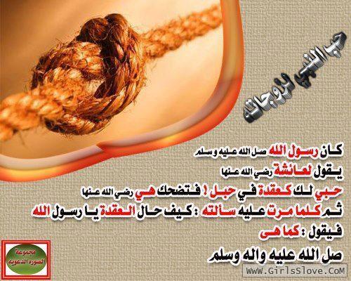 photolovegirl.com13707884912910.jpg