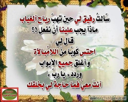 photolovegirl.com13707884913412.jpg